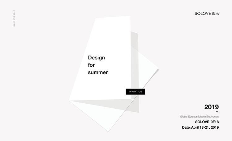 Design For Summer.
