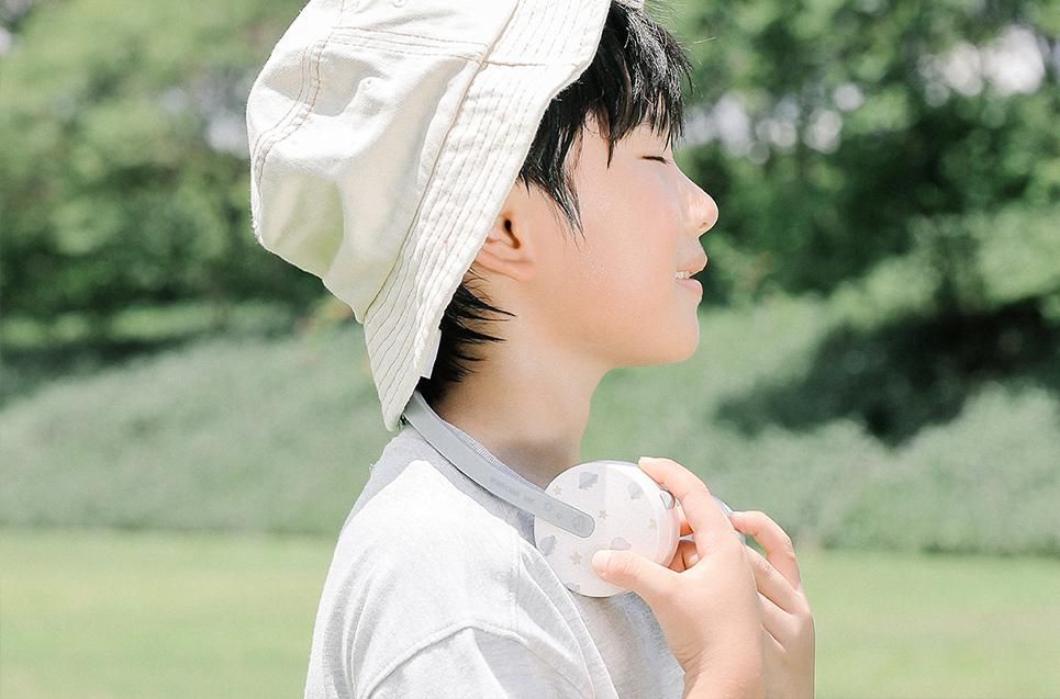 F7 Children's Hanging Neck Fan